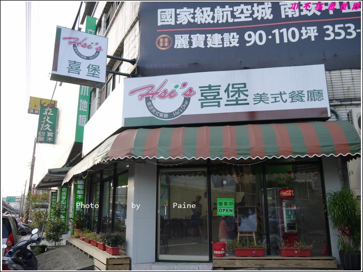 桃園南崁喜堡 (24).JPG