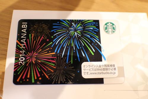 Starbucks Card HANABI 2014