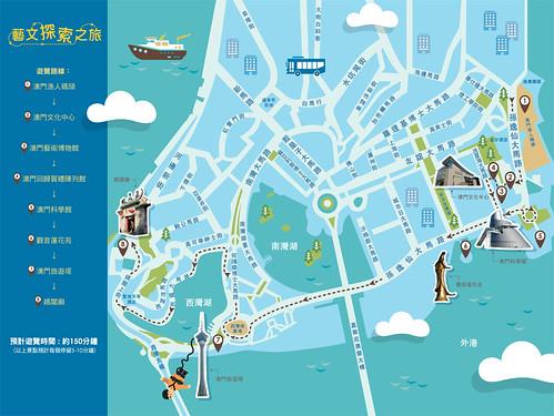 【行程】 澳門旅遊局自由行行程新路線 - 《論區行賞》(含步行路線、景點、地圖、APP)