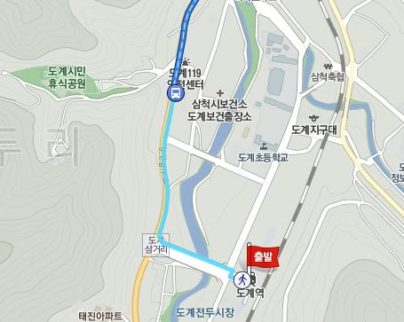 道溪.jpg