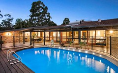 29 Heritage Drive, Illawong NSW