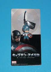 Captain America - The First Avenger Advance Ticket Kewpie Strap (chujohime) Tags: marvel captainamerica avengers