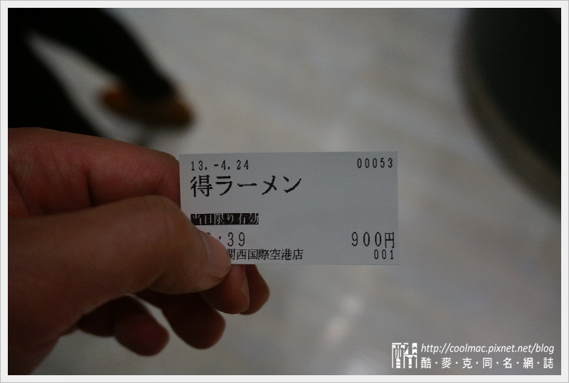 DSC00054-034