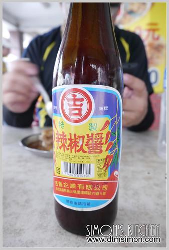 九重粿12
