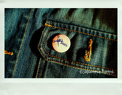 au pairs : you / domestic departure (badge) (japanese forms) Tags: graphicdesign artwork fuji you badge button fujifilm 1979 memorabilia instax aupairs oto2 buttonbadge instaxfilm 021records ©japaneseforms2013 othersidelabelartwork youdomesticdeparturekerbcrawler