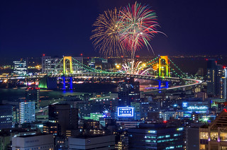 Fireworks On the Winter Citysky
