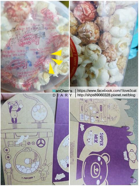 20140516SUPER MIX彩虹爆米花卡滋爆米花_233216