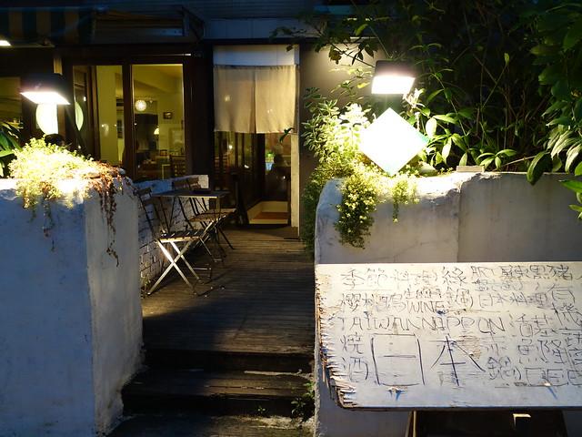 20150718 赤綠taiwanippon@台北