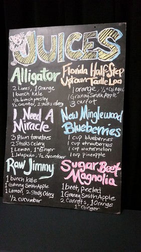 Grateful Dead: Juice Menu