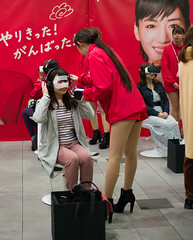 Tokyo50-28 (Diacritical) Tags: asakusa japan sumidariver tokyo street march302017 leicacameraag leicamtyp240 summiluxm11435asph f14 ¹⁄₂₅₀sec centerweightedaverage