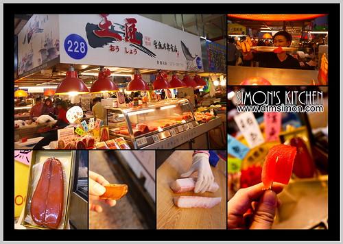 20130125東港一日遊08.jpg