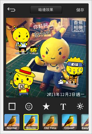 friendlyflickr, bananacamera, vision:text=0501, vision:outdoor=0683, 香蕉相機, 小波香蕉相機 ,www.polomanbo.com