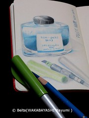 2014_01_14_pilot_01_s (blue_belta) Tags: blue moleskine ink sketch pilot coloredpencil   parallelpen    iroshizuku   parallel