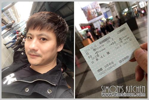 20140302-台中火車站00