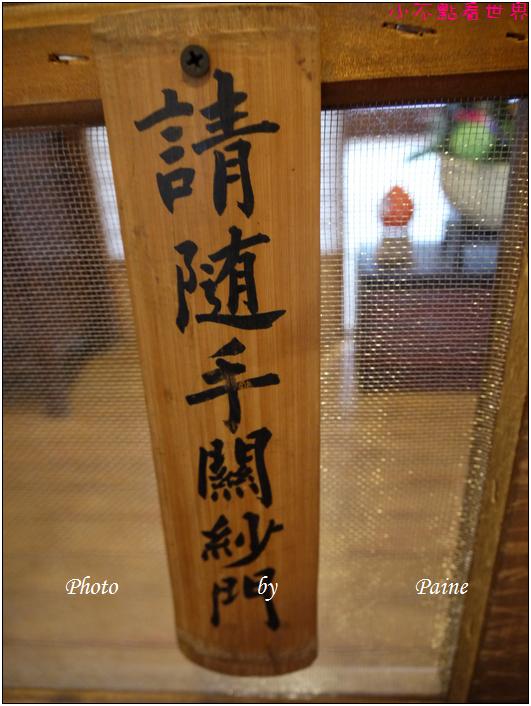 雲林故事館 (12).JPG