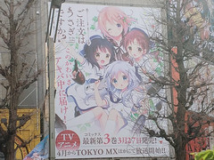 "Akiba March 12<br /><span style=""font-size:0.8em;"">Gochumon wa Usagi Desuka?</span> • <a style=""font-size:0.8em;"" href=""http://www.flickr.com/photos/66379360@N02/13556224683/"" target=""_blank"">View on Flickr</a>"
