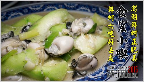 食窟小喫201500.jpg