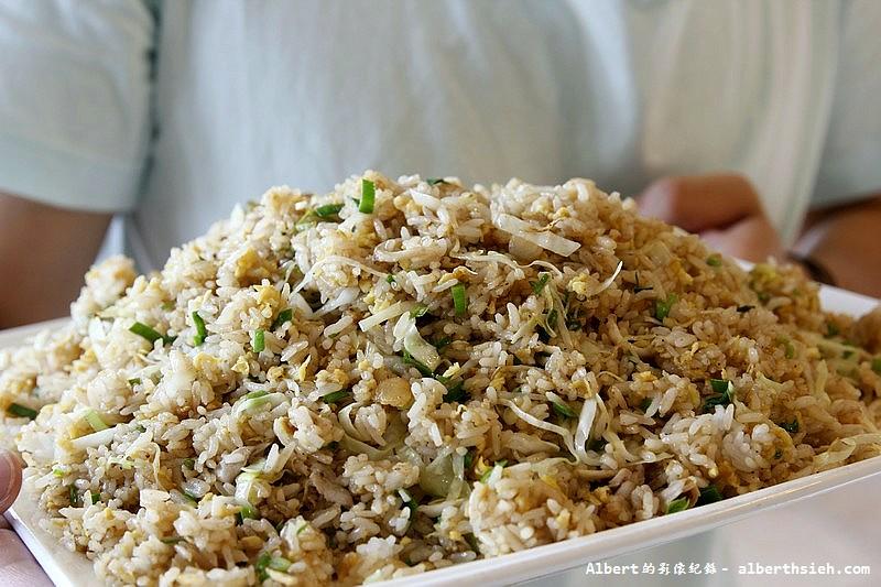 【東莞農家菜】廣東東莞.在水一方南部餐廳:「松山湖炒飯」