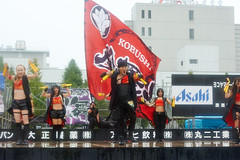 KBS_2013-10-20_2_048 (kv492) Tags: japan yosakoi gunma takasaki kobushi よさこい 虎舞士 雷舞 takasakilive たかさき雷舞