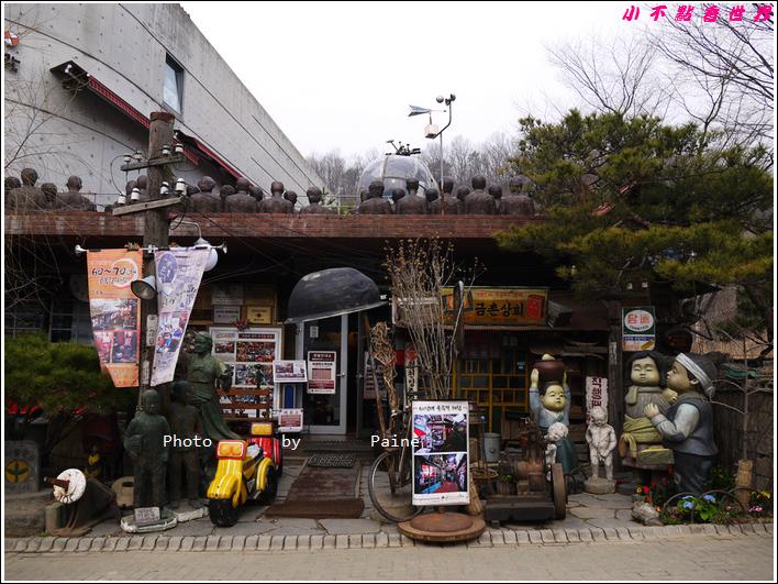 0405草莓藝術村 英語村 (11).JPG