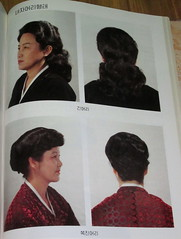 "North Korea vintage DPRK encyclopedia photo showing state-sanctioned women's hairstyles in 1994 - ""DPRK 'dos (and mostly don'ts)"" (moreska) Tags: beauty vintage asia photos traditional north longhair korea womens oldschool retro shorthair hanbok hobbies dailylife 1994 society haircuts hairstyles 1990s collectibles appearance publications encyclopedia lifestyles howdo dprk postsoviet genders sanctionedhairdos"