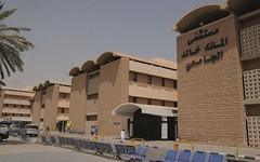 """""""شرطة الرياض"""": القبض على موظف أطلق النار على زميل له في مستشفى الملك خالد (ahmkbrcom) Tags: إطلاقنار الدرعية شرطةالرياض مستشفىالملكخالد منطقةالرياض"""