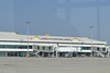Mandalay International Airport
