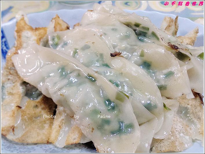 中壢張家鍋貼水餃 (9).jpg