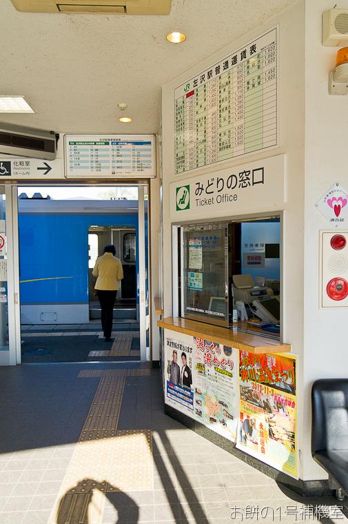 20131018日本行第二天-426