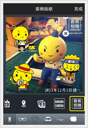 friendlyflickr, bananacamera, vision:text=0535, vision:outdoor=0743, 香蕉相機, 小波香蕉相機 ,www.polomanbo.com