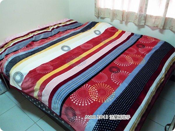 法蘭絨毛毯(180X200)