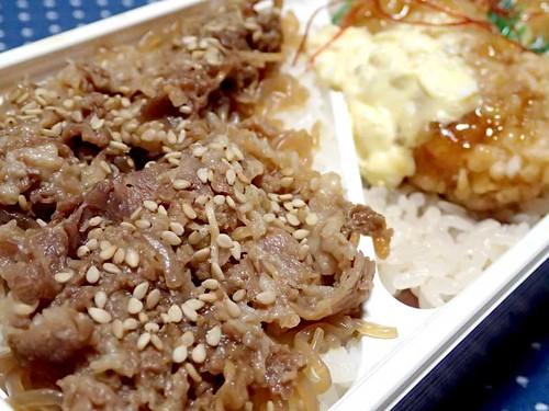 牛丼とチキン南蛮弁当