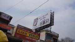 DSC00567 (TwoCircles.net) Tags: political ad banner congress mathura india2014