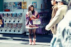 That Day Job (Jon Siegel) Tags: woman cute men girl japan walking japanese tokyo costume nikon cosplay f14 working 85mm akihabara nikkor maid nikkor85mmf14afd