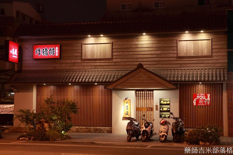 yoshikura188_128
