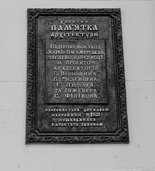 DSC_5240 (Photographer with an unusual imagination) Tags: ukraine kharkov kharkiv    kharkivoblast