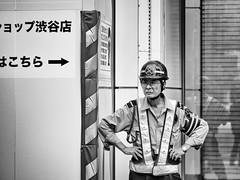 abunai (1yen) Tags: travel bw travelling japan tokyo blackwhite asia shibuya   fareast 45mm omd em5 zuiko45mm silverefexpro2 olympusomdem5