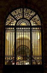 Radcliffe camera window view (malkv(500,000 + Views)) Tags: camera window night canon oxford radcliffe 600d malkv
