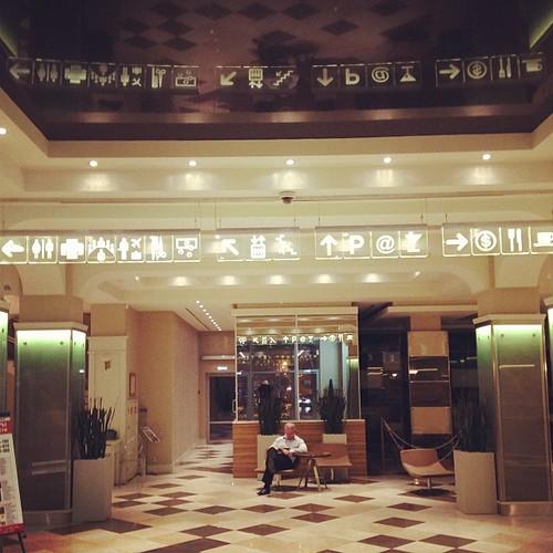 В гостинице Калининград любят пиктограммы ©  kortunov