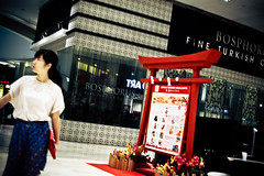 the lost dream (yangkuo) Tags: blur fashion lady night walking restaurant snapshot chinese style olympus fantasy shake pavilion dreamy kualalumpur turkish bosphorus bukitbintang lomoish noframing harumatsuri missfocus mzuiko25mmf18 springsummerhighlights minitorigatenoticeboard