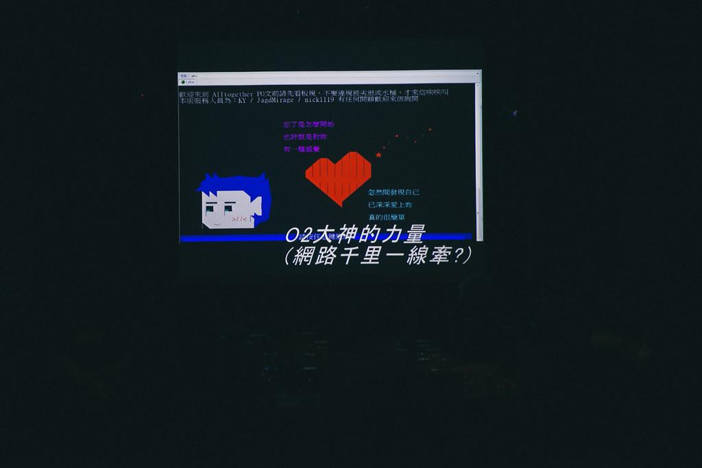 20140330熙中伊婷-1647