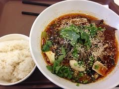 Hot and Spicy Maocai @Aishang Maocai, People's Square, Shanghai (Phreddie) Tags: china food hot lunch yum shanghai chinese pot eat sichuan maocai