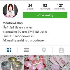 ฝากร้านด้วยนะคะ ตอนนี้เอาเครื่องสำอางค์เกาหลีร้านพี่สาวมาเซลล์ลดราคาต่ำกว่าทุนมาขายจ้า เทสเตอร์ 10 แถม 2,20 แถม 5 กันไปเลย ซองละ 10 บาท พรุ่งนี้จะลงเพิ่มเติมนะคะ @moodewshop ฝากด้วยนะคะ #งานขาย #ขายของ #เกาหลี #ลดราคา #คสอ