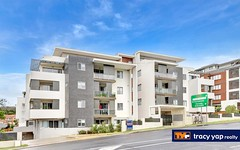 106/239-243 Carlingford Road, Carlingford NSW