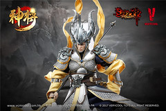 VERYCOOL TOYS VCF-DZS004 神将捍天 Exiled GOD - 04 (Lord Dragon 龍王爺) Tags: 16scale 12inscale onesixthscale actionfigure doll hot toys verycool