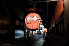 祇園物語  15 (Jesús Simeón) Tags: gion kyoto night nightlife nightfall afterhours streetphotography urbanlife urbanscape geisha