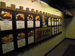Last York Steakhouse in operation! (Nicholas Eckhart) Tags: york columbus ohio usa retail last america us restaurants steak oh cafeteria steakhouse 2013