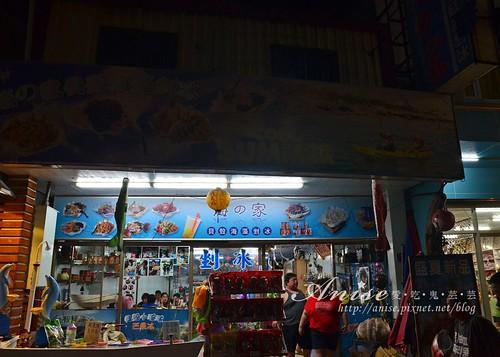7小琉球海之家冰店_001.jpg
