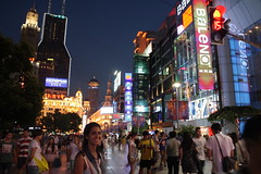 All the city lights (jubirubas) Tags: china shanghai