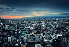 Osaka Hitachi Tower (A-lain W-allior A-rtworks) Tags: city sunset tower japan skyline architecture nikon tour osaka rays nikkor japon hitachi ville rayons tennoji couché biliken tsutenkaku mégalopole